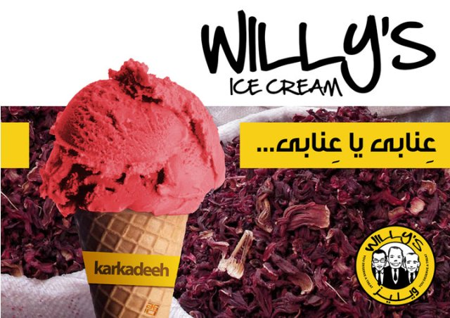 Willy S Kitchen Zamalek